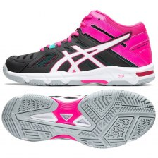 Buty Asics Gel Beyond 5 MT B650N 001